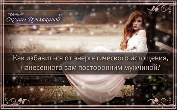 devushki-v-korotkih-yubkah-bez-trusikov-video