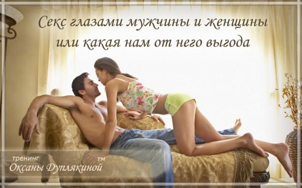 filmi-retro-muzhchina-i-zhenshina-seks-fotki