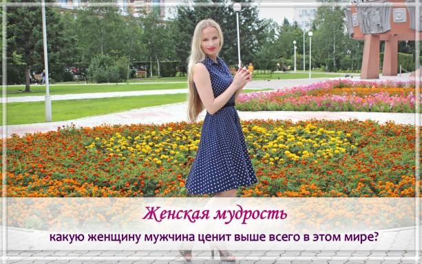 ваша мысль самые шикарные проститутки москвы фото фраза просто бесподобна мне